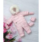 Зимний сдельный комбинезон на овчине ТМ Elliz Зима Розовый