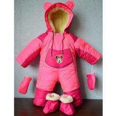 Детский зимний комбинезон-трансформер Киндер с карманом Розов