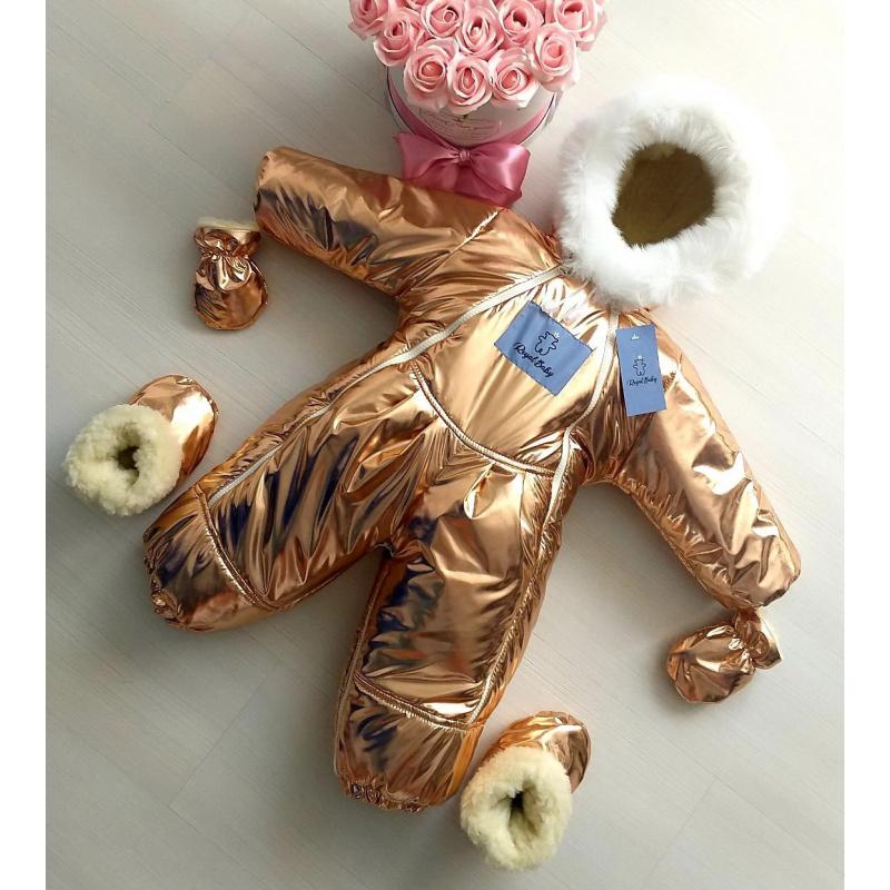 Детский зимний комбинезон-трансформер Royal Baby Диско Золото