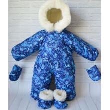 Детский зимний комбинезон-трансформер Киндер Малютка Цветной