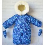 Детский зимний комбинезон-трансформер Киндер Малютка Цветной Машинки