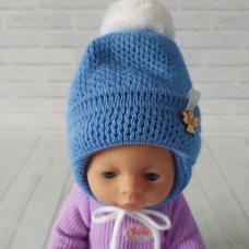 Детская зимняя шапка для мальчика Киндер Dream Голубой