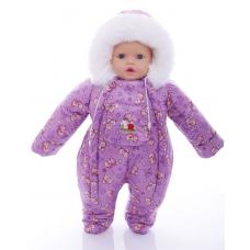 Детский зимний комбинезон Babykroha Человечек (цветной) Сирен