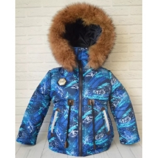 Зимняя куртка для мальчика Киндер Форсаж Синий