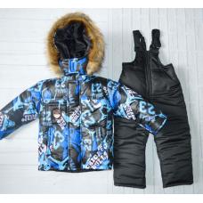 Детский зимний костюм-комбинезон Киндер Sport Jordan