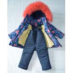 Детский зимний костюм-комбинезон для девочки Киндер Star Sun
