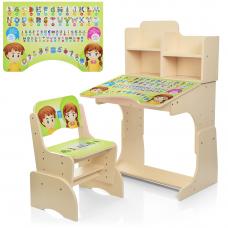 Детская парта с надстройкой и стулом Bambi B 2071-17-1 Алфави
