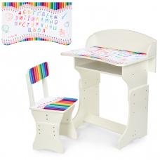 Детская парта со стулом Vivast HB-301-77 Карандаши