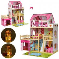 Кукольный игровой дом MD 2672