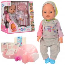 Кукла с аксессуарами Baby Born (9 функций) (BB 8009-445B)