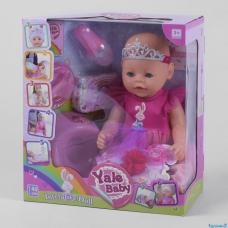 Кукла с аксессуарами Baby Born Yale Baby (7 функций) (BL 037