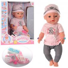 Кукла с аксессуарами Baby Born Малятко Немовлятко (8 функций)
