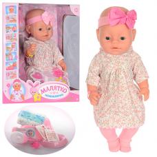 Кукла с аксессуарами Малятко Немовлятко (8 функций) (BL020B-S