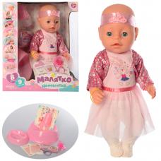 Кукла с аксессуарами Малятко Немовлятко (8 функций) (BL029D-S