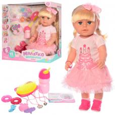 Кукла с аксессуарами Старшая сестренка (6 функций) (BLS001C-S