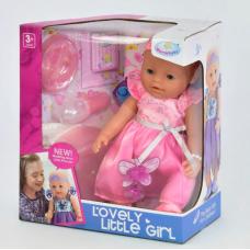 Кукла с аксессуарами (8020-472)