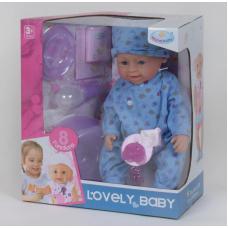Кукла с аксессуарами (8040 TD-02 B) (8 функций)
