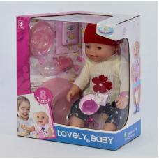 Кукла с аксессуарами (8040-491) (8 функций)