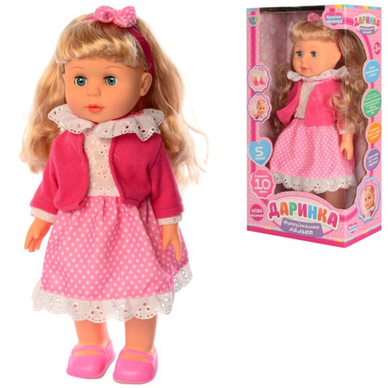 Интерактивная кукла Limo Toy Даринка 41 см (M 3882-2 UA)