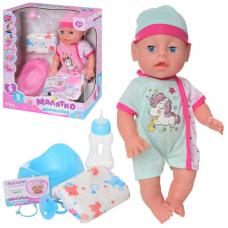 Кукла с аксессуарами Малятко Немовлятко (6 функций) (YL171219