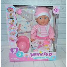 Кукла с аксессуарами Малятко Немовлятко (6 функций) (YL1712F-