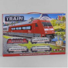 Железная дорога (JHX 8813)