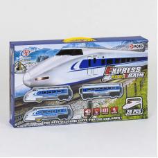 Железная дорога (JHX 9902)