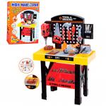 Мастерская с набором инструментов Limo Toy M 0447