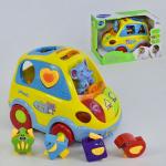 Развивающая игрушка-сортер Hola Автошка (9198 UA)