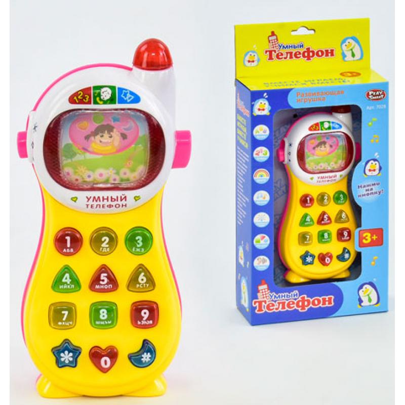 Развивающая игрушка Play Smart Умный телефон (7028)