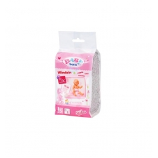 Подгузники для куклы Baby Born (в наборе 5 шт) (826508)