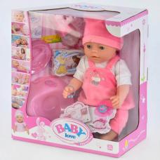 Кукла с аксессуарами Baby Born Baby love (8 функций) (BL 023