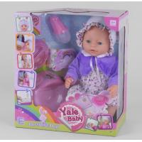 Кукла с аксессуарами Baby Born Baby love (8 функций) (BL 023 Q)