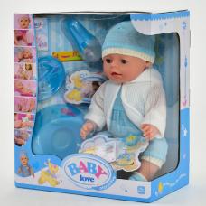 Кукла с аксессуарами Baby Born Baby love (8 функций) (BL 030