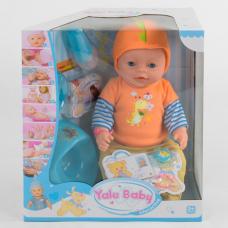 Кукла с аксессуарами Baby Born Yale Baby (8 функций) (BL 034