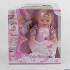 Кукла с аксессуарами Baby Born Yale Baby (8 функций) (BL 029