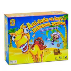 Настольная игра Fun game Алі-Баба та його шалений верблюд (70