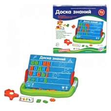 Двусторонняя магнитная доска Play Smart (0708)