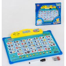 Двусторонняя интерактивная доска Play Smart Говорящий Букваре