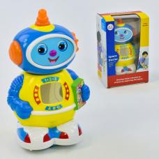 Робот Huile Toys Космический доктор (506)