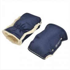 Зимние рукавички для колясок и санок For Kids Синий