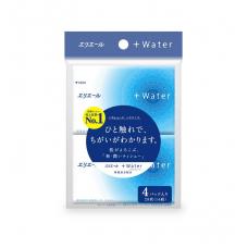 Платочки бумажные увлажняющие elleair +WATER (4 карманные уп.