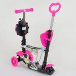 Детский самокат 5 в 1 Best Scooter Абстракция Ярко-розовый (62310)