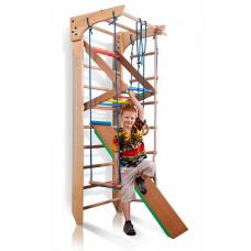 Детский спортивный уголок Sportbaby Kinder-3 220 см