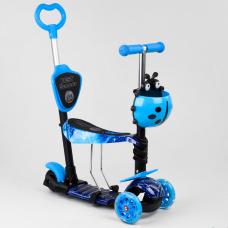 Детский самокат 5 в 1 Best Scooter Абстракция New Голубой (10