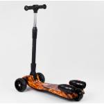 Самокат с парогенератором Best Scooter Maxi Оранжевый (89341)