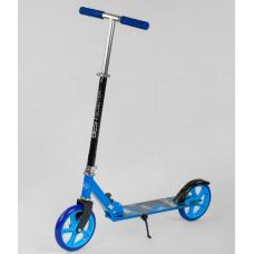 Детский двухколесный самокат Best Scooter Голубой (63629)