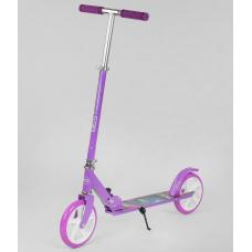 Детский двухколесный самокат Best Scooter Фиолетовый (66053)