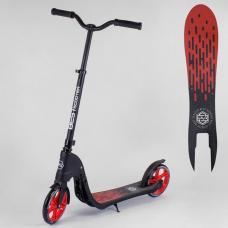 Двухколесный самокат с широким рулем Best Scooter New Красный
