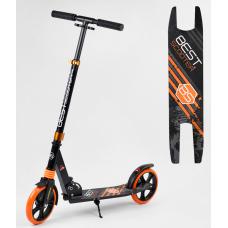 Двухколесный самокат с подножкой Best Scooter Оранжевый (2136
